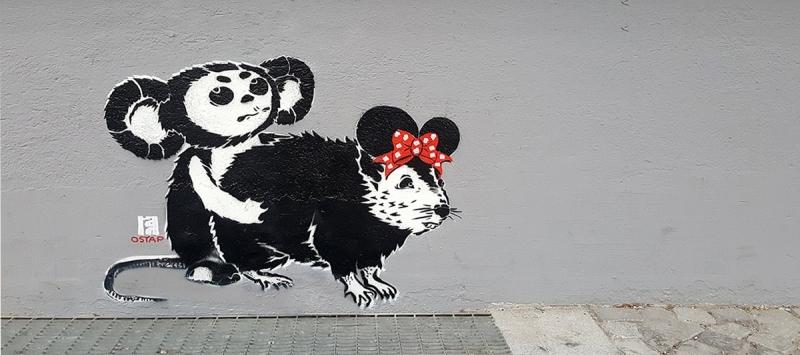 loving disney-stencil-streetart-Ostap-kastanienallee-Berlin 2016