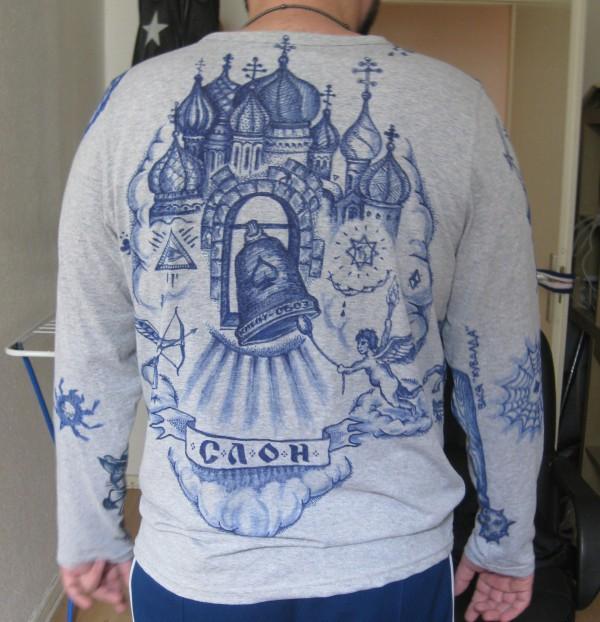 Russische Nakolki Tattoo- T-Shirt Design- Ostap Artist 2013